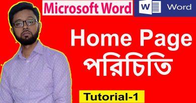 Microsoft Word Home Page