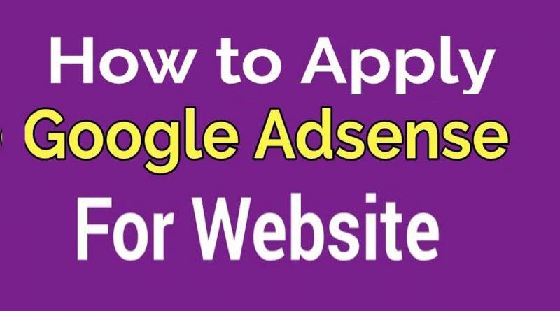 How to Apply Google Adsense for Website Bangla 2021 যেকোন ওয়েব সাইট গুগল এডসেন্সে এপ্লাই করার নিয়ম