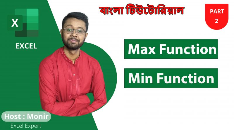 How to use Max function in excel 2019