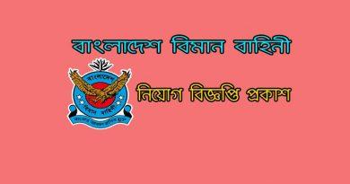bangladesh-air-force-circular