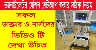 how to set-up ventilator machine1