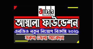 Ambala-Foundation