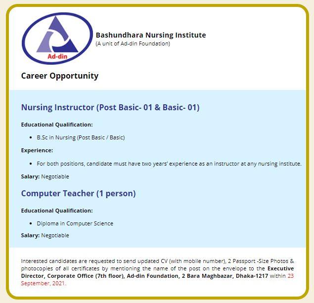 Bashundhara Nursing Institute Nursing Instructor Job Circular