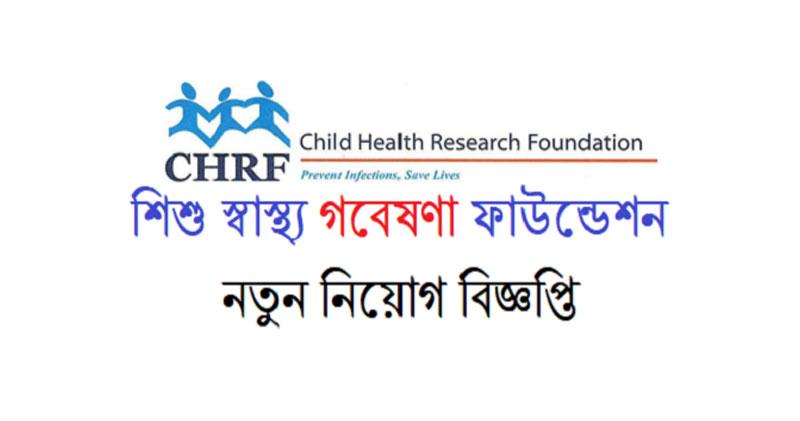 Child-Health-Research-Foundation-Job-Circular
