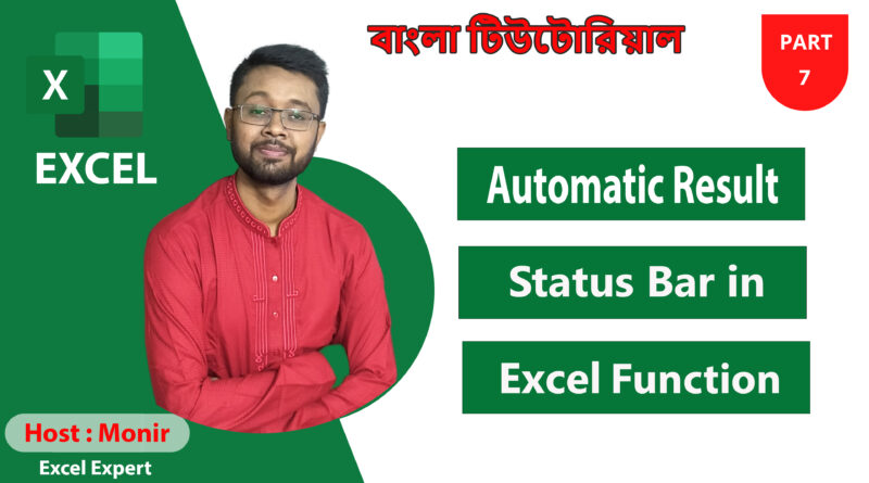Easily way to See Status bar Average, Count, Min, Max, Sum in Excel 2019