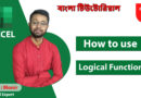 How to use Logical Statement True or False in ms excel 2019