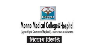 Monno-Medical-College-and-Hospital