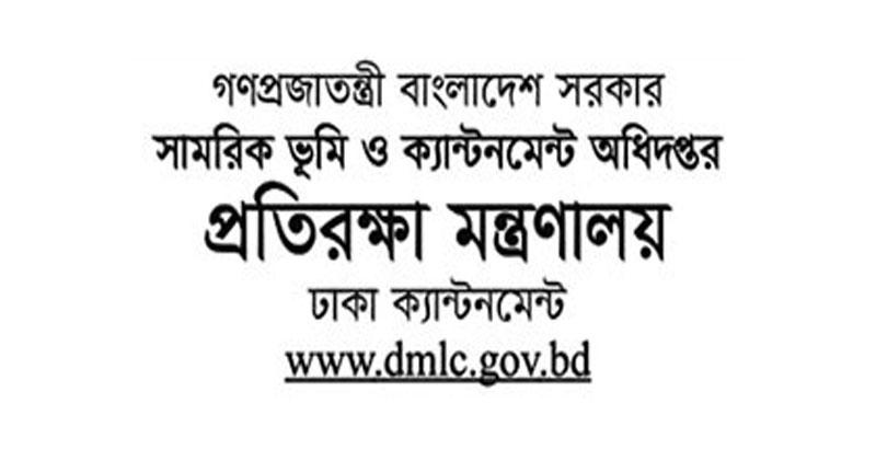 dmlc-job-circular
