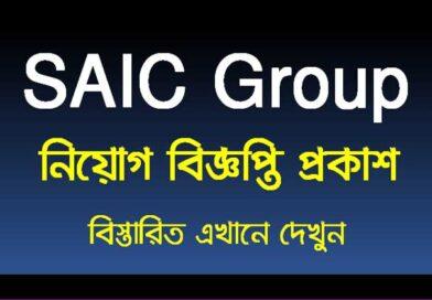 saic-group-Job-Circular