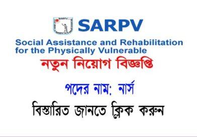 sarpv-nurse-job-circular